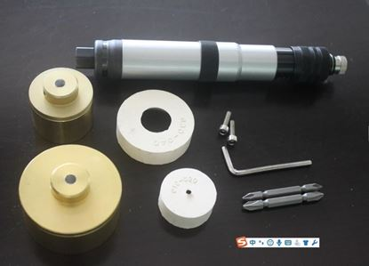Picture of hand held pneumatic capping machine bottle screw cap machine